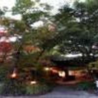 奥阿蘇の宿やまなみの写真