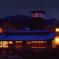 大丸旅館の写真