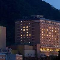 定山渓万世閣ホテルミリオーネの写真