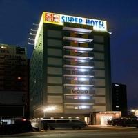 スーパーホテル米子駅前の写真