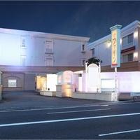 ホテル ファインガーデン松山の写真