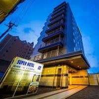 炭酸泉 湧金の湯 スーパーホテル小倉駅南口の写真
