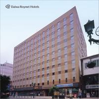 ダイワロイネットホテル八戸の写真