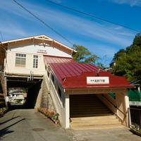 NIPPONIA HOTEL 高野山 参詣鉄道 Operated by KIRINJIの写真