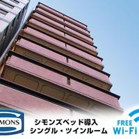 ホテルリブマックス京都駅前の写真