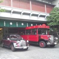 武雄温泉 大正浪漫の宿 京都屋の写真