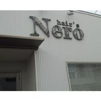 ヘアーズ ネロ(hair's Nero)の写真