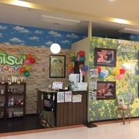 イヤシスプラス ショッピングシティ ベル店の写真