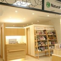 ナチュラルガーデン 高島屋堺店(Natural Garden)の写真