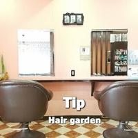 ヘアーガーデン ティップ(Hair garden Tip)の写真