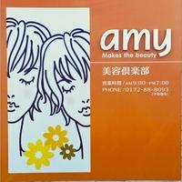 エイミー(amy)の写真
