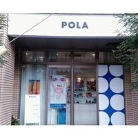 ポーラ ザ ビューティ 徳島駅前店(POLA THE BEAUTY)の写真