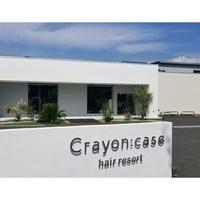 クレヨン ケース(Crayon case)の写真