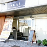 リラクゼーションサロン スアイ(SUAI)の写真