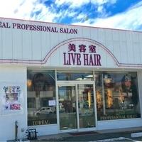 ライブヘアー 水沢店(LIVE HAIR)の写真