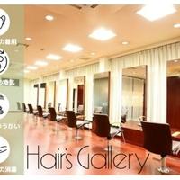 ヘアーズ ギャラリー 米子店(Hair's Gallery)の写真
