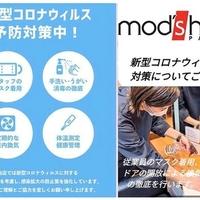 mod's hair 福岡姪浜店の写真