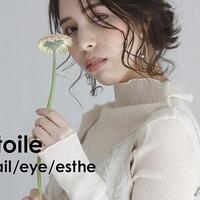 エトワール 中川中島店(Etoile)の写真