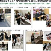 エクセルクレア 学芸大学店(Excel Clair)の写真