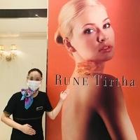 ルネティルタ フジグラン広島店(RUNE Tirtha)の写真