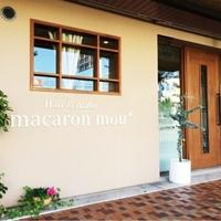 マカロンムー(macaron mou)の写真