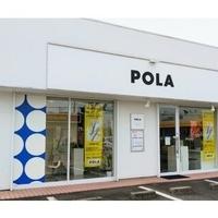 ポーラ ザ ビューティ 東海店(POLA THE BEAUTY)の写真