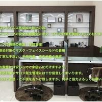 ゴダイドラッグ asB 城北店の写真