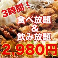 慶太郎餃子酒場 相模原店の写真
