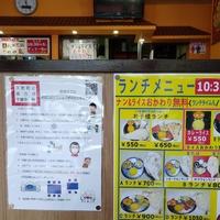 ファミリーマート 西千葉駅前店の写真