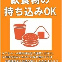 カラオケ ZERO 高松店の写真