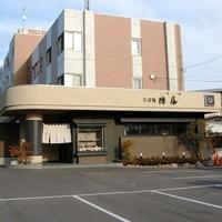 そば処陣屋 湯川店の写真