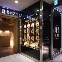 鎌倉パスタ ゆめタウン徳島店の写真