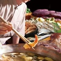 阿波郷土料理 彩の写真