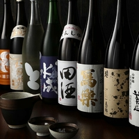 居酒屋 朧‐おぼろ‐の写真