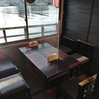 八戸屋形船 新井田丸の写真