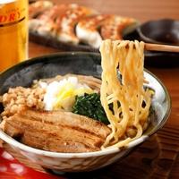 炙り味噌と背脂醤油 ラーメンの黄金屋の写真