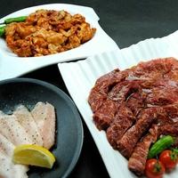 焼肉DINING あ・うん 和sian tasteの写真