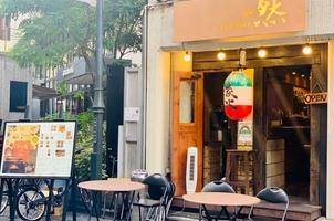 クッチーナバル 然 新宿店