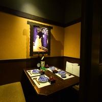 個室居酒屋 九十九‐つくも‐ 金沢店の写真