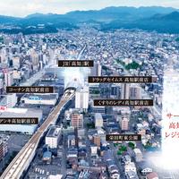 サーパス高知駅レジデンスの写真