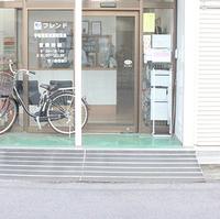 宇都宮駅東調剤薬局の写真