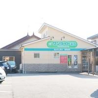 サンライト薬局の写真