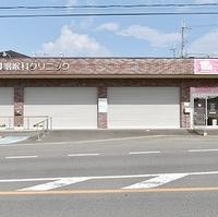 コスモファーマ薬局 井ノ口店の写真