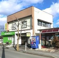 青葉の杜薬局 志波姫店の写真