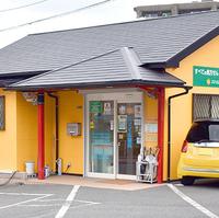 スマイル薬局の写真