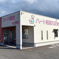 ハート薬局 天正寺店の写真