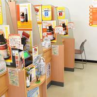 ポプラ薬局の写真