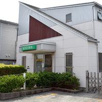 東小松川薬局の写真