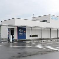 大賀薬局調剤 新宮調剤店の写真