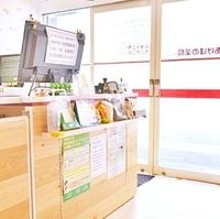 あけぼの薬局 甲子園店の写真